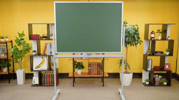 ウェビナーに最適な「黒板」